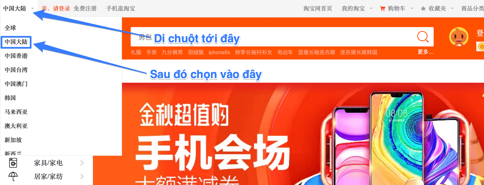 Cách thay đổi Taobao về trang nội địa