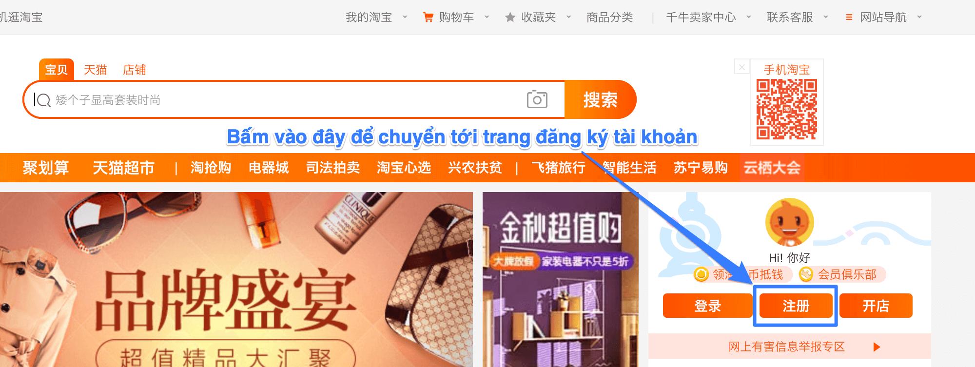 Vị trí đường link đến trang đăng ký tài khoản tại Taobao