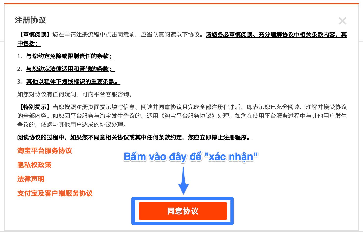 Điều khoản khi đăng ký tài khoản tại Taobao