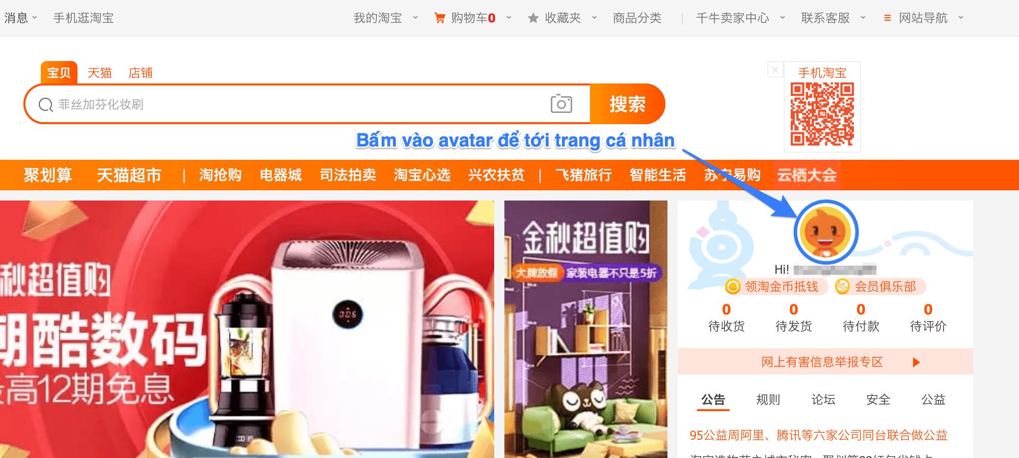 Truy cập trang cá nhân taobao