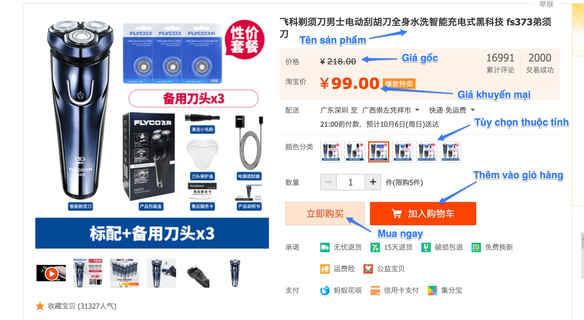 Trang thông tin chi tiết sản phẩm trên Taobao