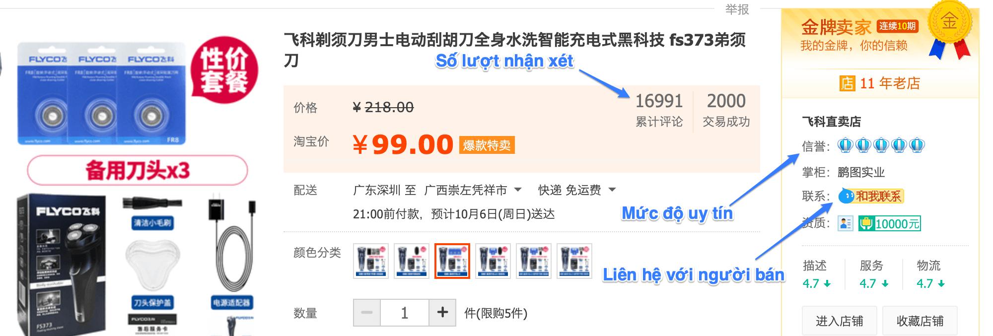 Cách xem mức độ uy tín của cửa hàng trên Taobao