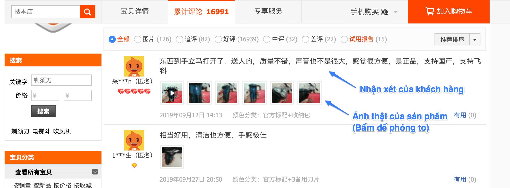Nhận xét của khách hàng về sản phẩm trên Taobao