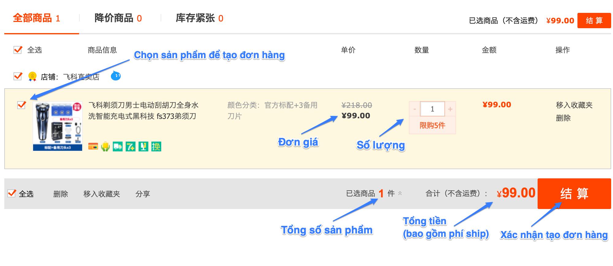 Quản lý giỏ hàng trên Taobao