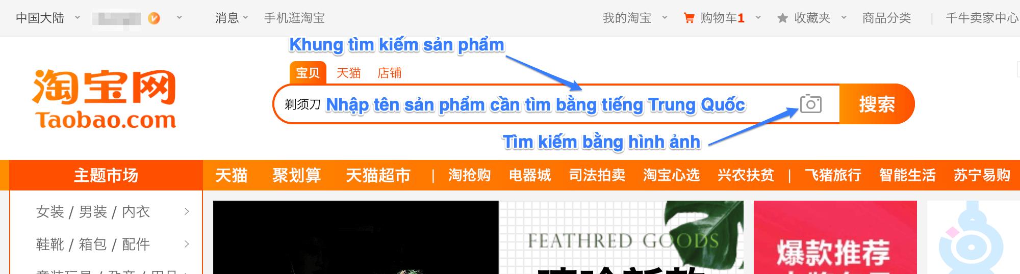 Tính năng tìm kiếm sản phẩm tại Taobao