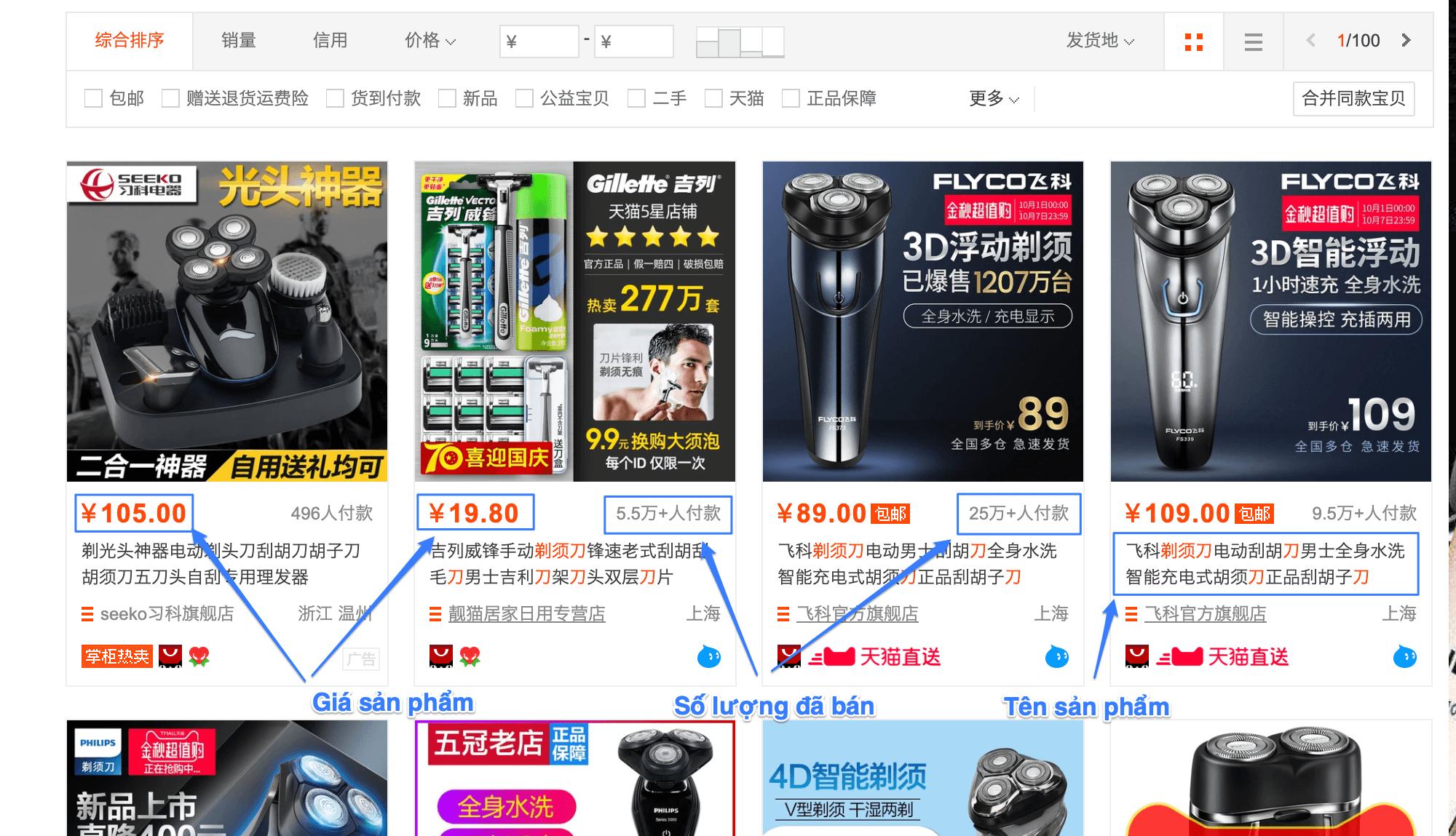 Kết quả tìm kiếm sản phẩm trên Taobao