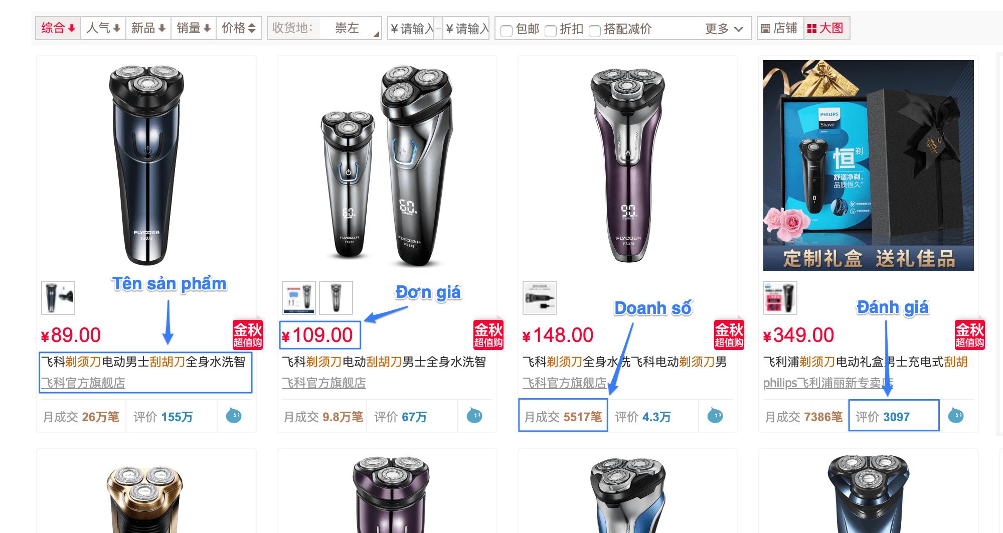 Kết quả tìm kiếm sản phẩm trên Tmall