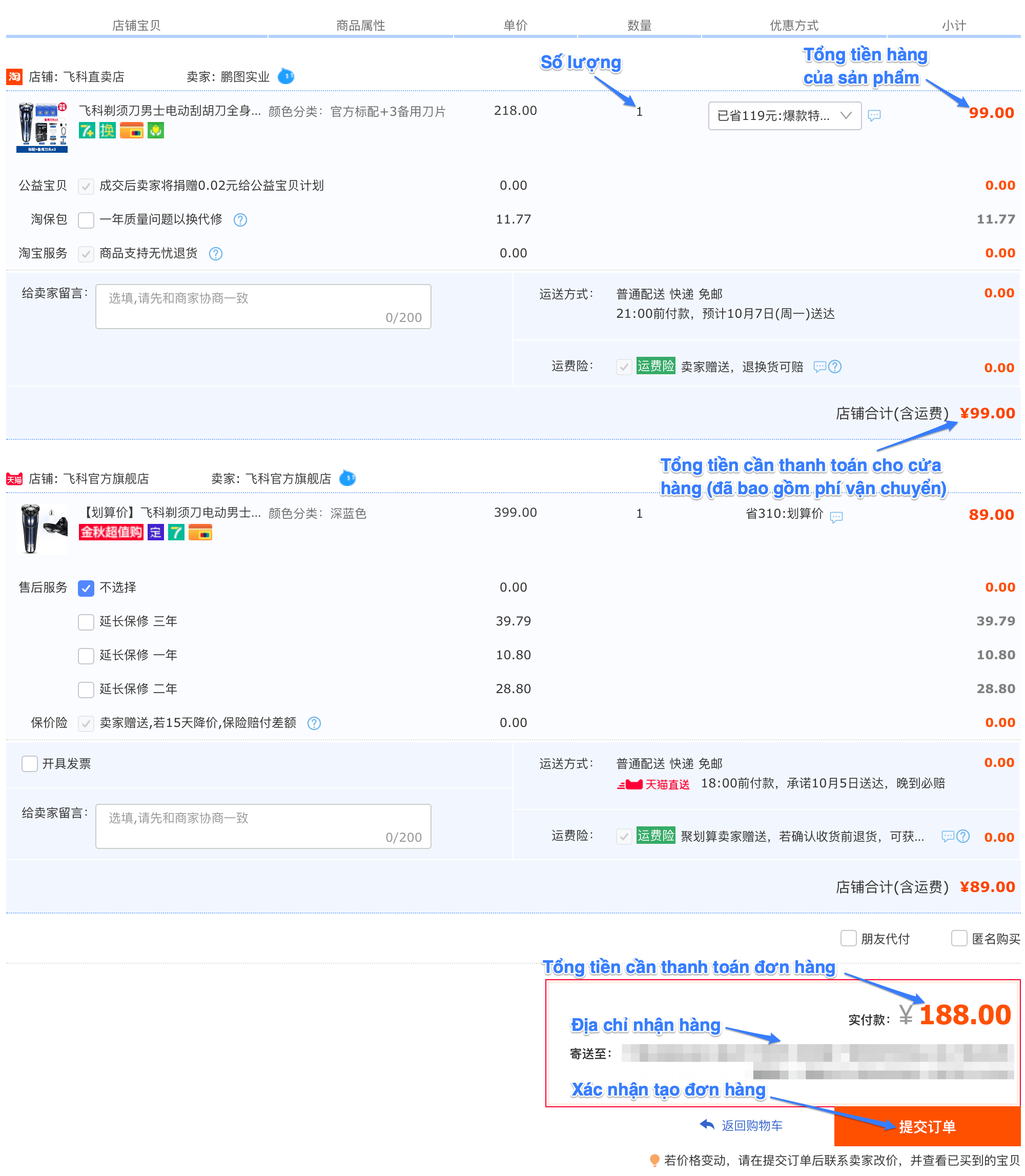 Tạo đơn hàng trên Taobao